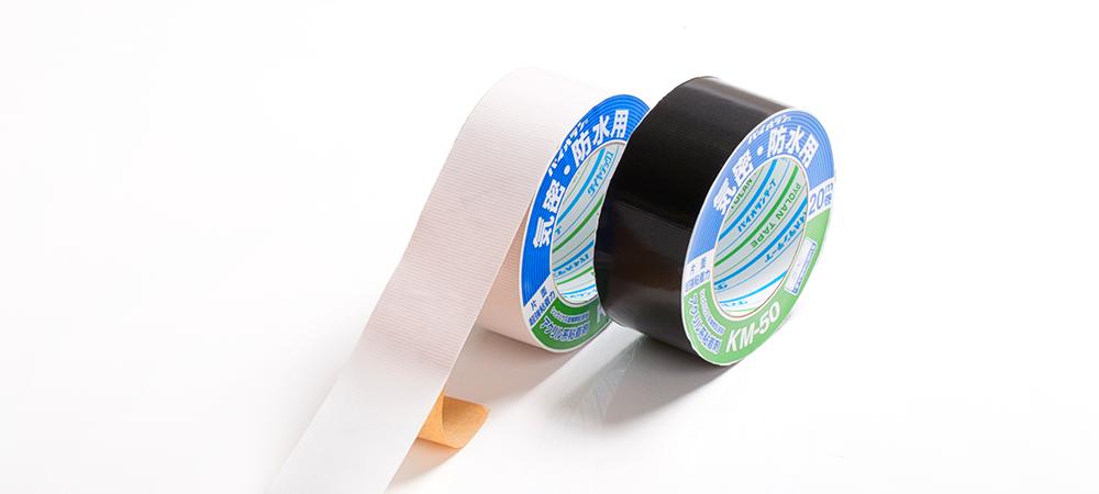 気密防水用 テープ